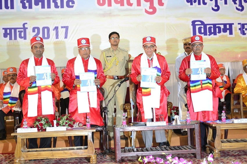 4th convocation of Nanaji Deshmukh Veterinary Science University held
