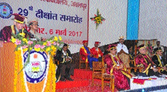 RDU's convocation ceremony organised in grand manner