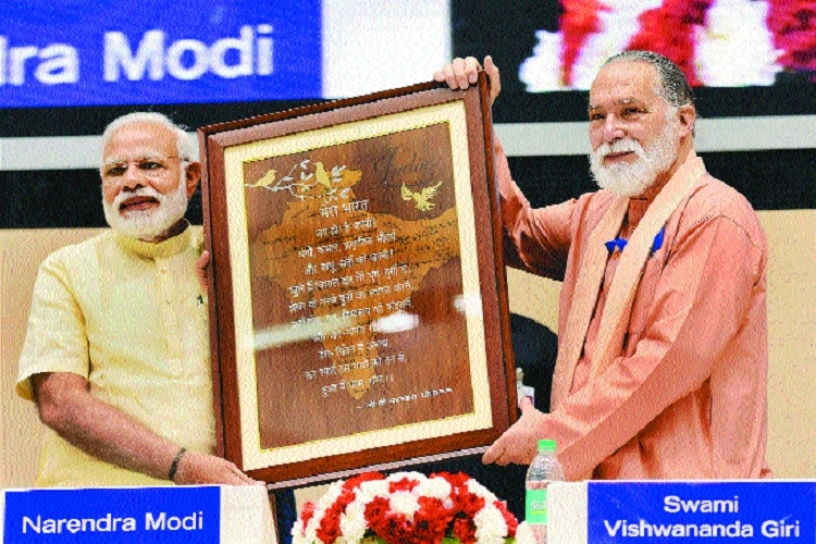 Spirituality is country's strength: PM