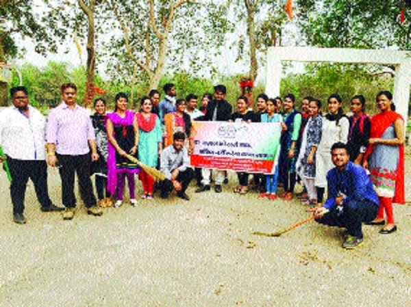 BIT conducts cleanliness drive