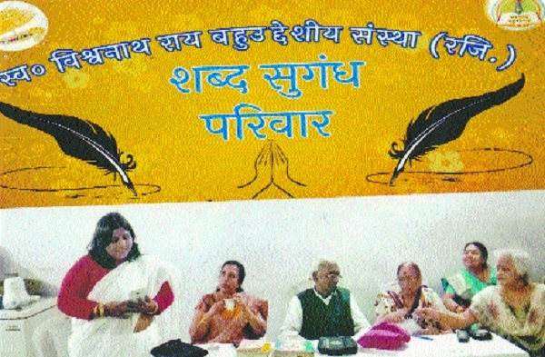 Vishwanath Sanstha celebrates Mahashivratri with gusto
