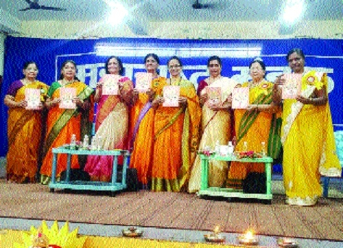 'Vageeshwari', magazine of Vanita Samaj released on Intl Women's Day