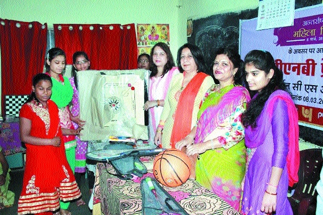 Punjab National Bank celebrates International Women's Day