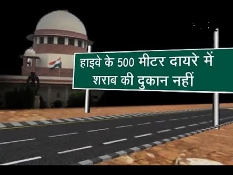 SC bans hotels too from serving liquor along highways