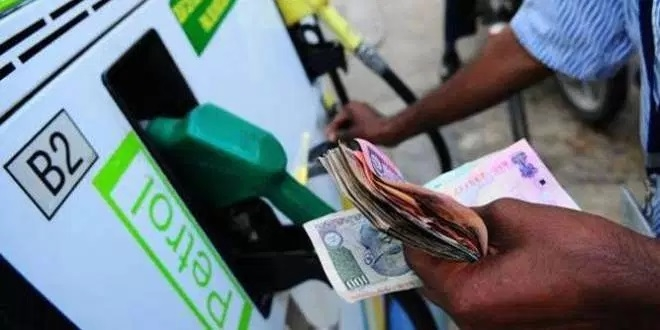 Petrol, diesel prices to change every day
