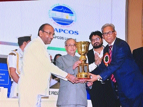 MECL bags SCOPE Excellence Award