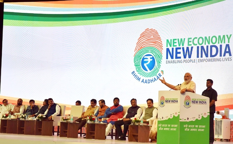 Let's all join hands to make India stronger by 2022: PM