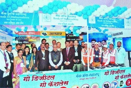 Bank of Maharashtra aids DIGI Dhan initiative