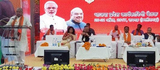 We are steadily progressing towards golden future of India, BJP: Dharamlal Kaushik