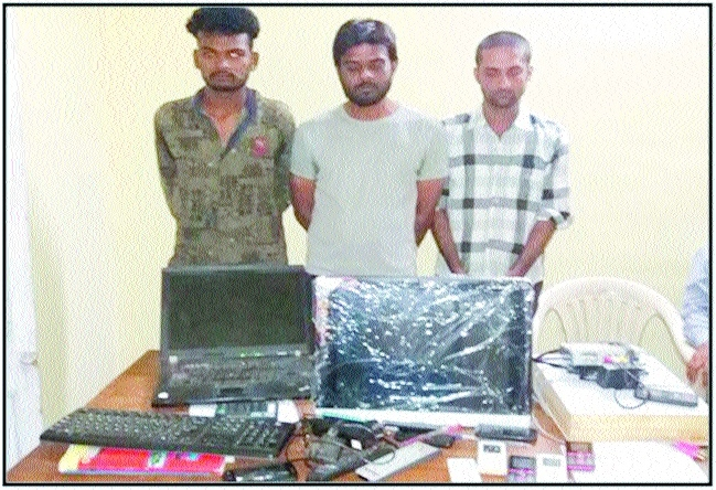 Three youths arrested for betting on IPL matches