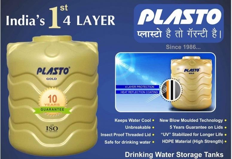 FSSAI recognised lab finds Plasto tanks safe for drinking