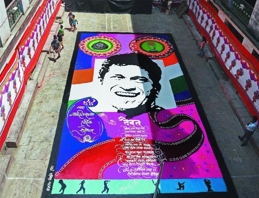 rangoli created by fans Tendulkar 44th birthday.jpg