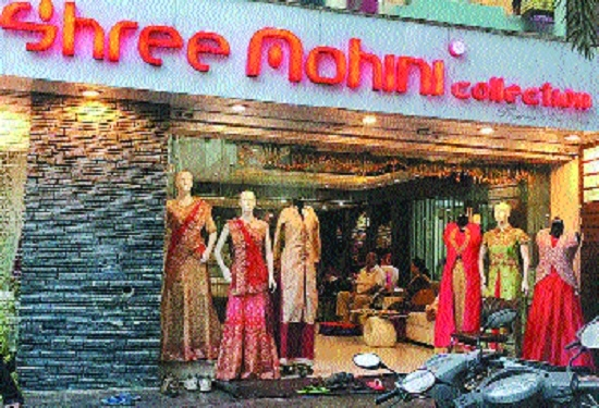 Wide range of wedding sarees at Shree Mohini Collection
