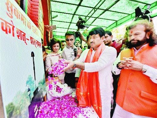 BJP's hat-trick in Delhi civic polls