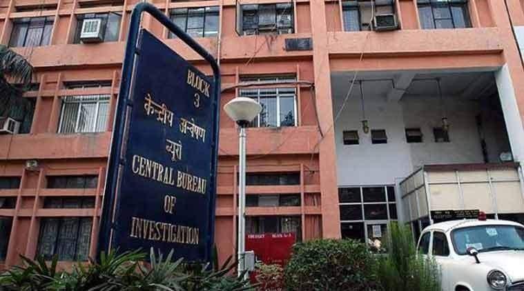 CBI announces Rs 10L reward for info in RSS office blast