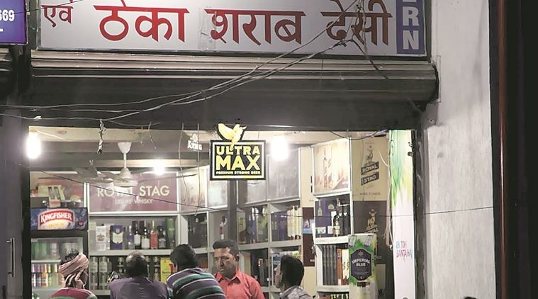 States, UTs go tough to implement liquor ban along highways