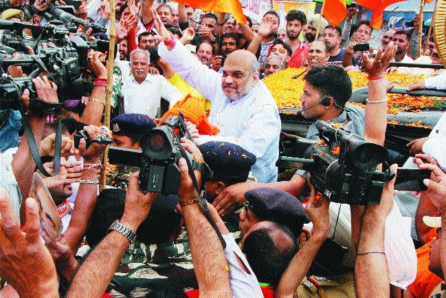 Shah vows stern action against anti-national elements in J&K