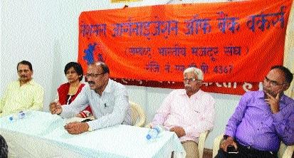 Banks should fill vacancies: Upendra Kumar