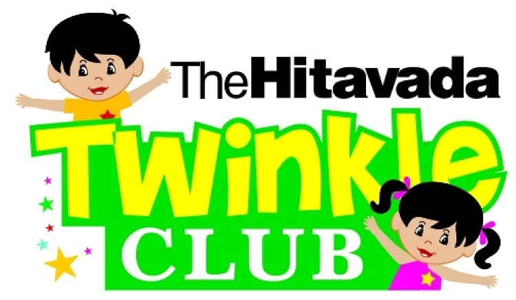 Pantaloons & The Hitavada Twinkle Club fashion show to be held today