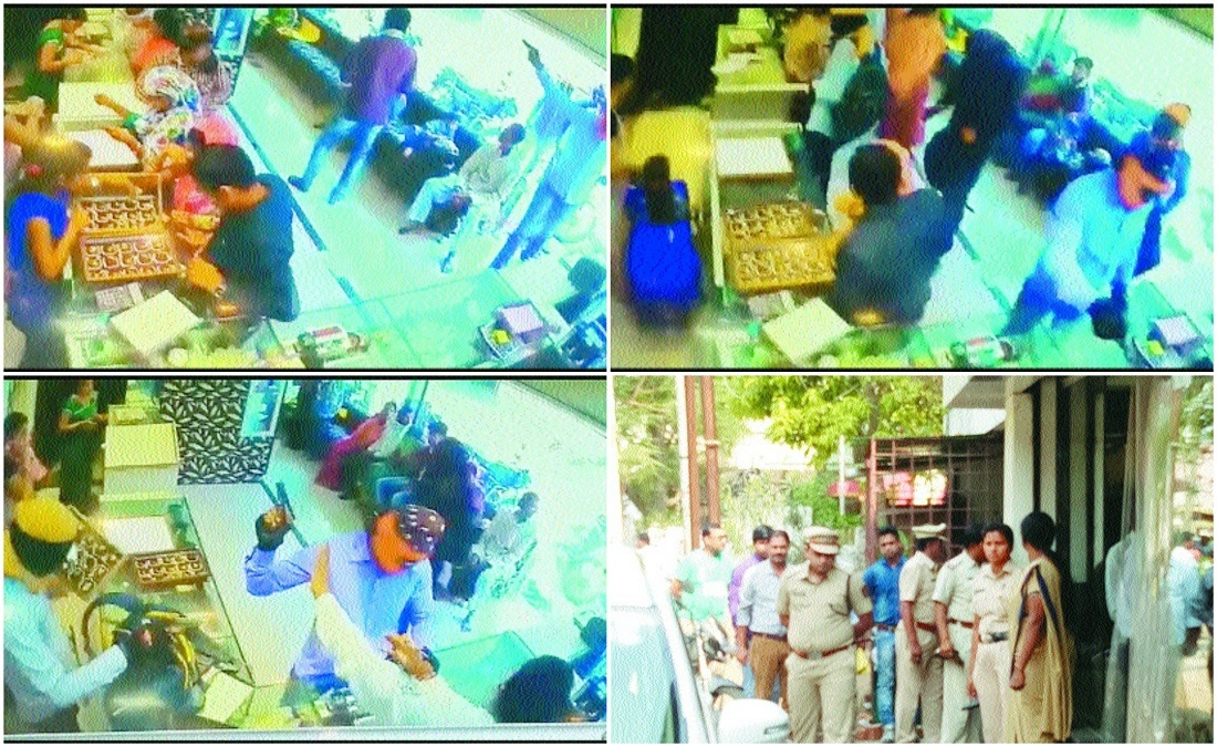 Rs 15 lakh heist in Kanhan; Four armed goons pull off robbery in two minutes