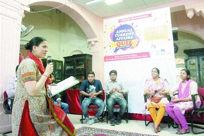Ranvijay Singh Memorial quiz held at Central Library