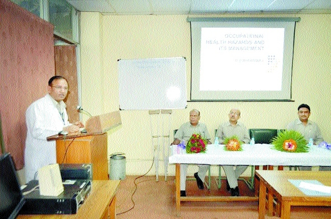 Awareness programme on occupational health hazards organised at OHS Conference Hall