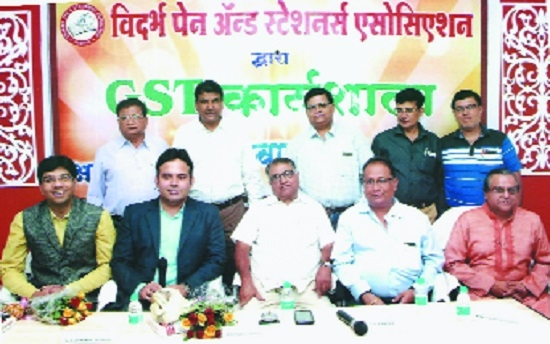 Vidarbha Pen and Stationers Assn organises workshop on GST