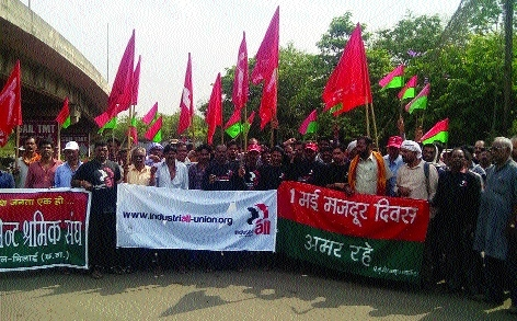 'May Day' celebrated by Trade Unions in Bhilai with enthusiasm