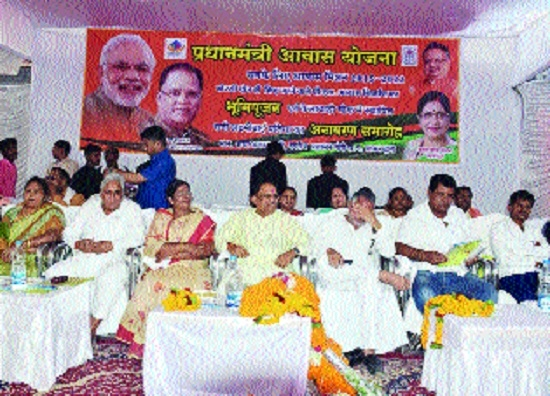Bhoomipujan for Pradhan Mantri Awas Yojna in Borsi