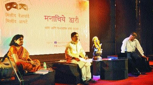 'Manachiye Dwari' provides thought provoking insight into human relations