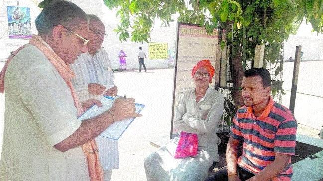 Social auditing of Narmada Seva Yatra begins