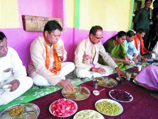 CM launches Pt Deendayal Upadhyay Karyavistar Yojana from Betul district