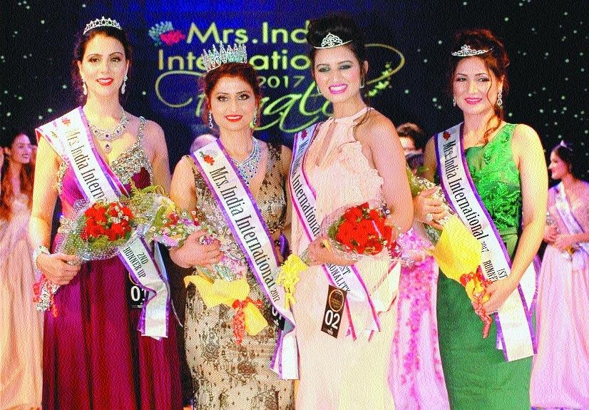 Mrs India International 2017 in mumbai.jpg