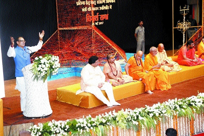 Adiguru Shankaracharya's statue aims to inspire people follow his path: CM Chouhan