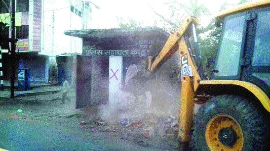 JMC Squad razes police post near Rly fourth bridge