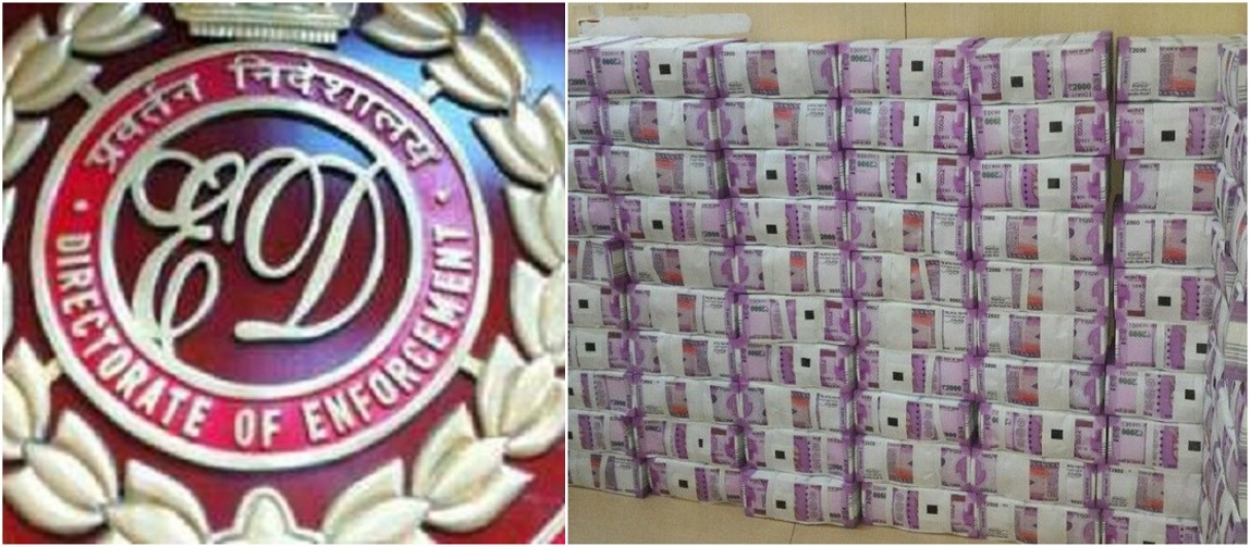 ED arrests promoter of a firm in Rs 2,600 cr bank fraud case