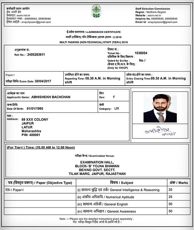 Abhishek Bachchan's photo on admit card for Govt recruitment