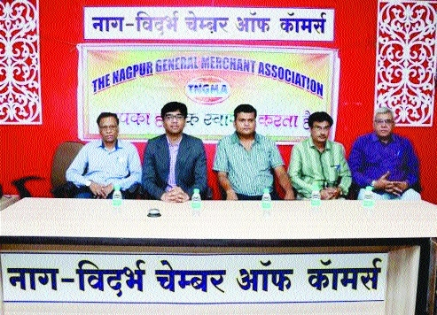 General merchants hold seminar on GST