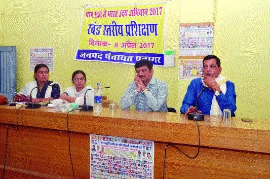 Collector instructs officers to redress public grievances during Gramoday Campaign