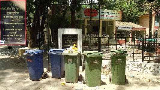 Cleanliness mess clearly visible at 'Gadh Hatri' premises