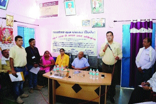 Crime, addiction-free ideal Sihoda village an example for all: Collector