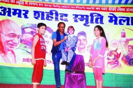Amar Shaheed Smriti Mela gets good response