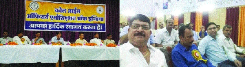 Elections held for SECL Coal Officers' Assn