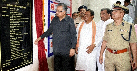 CM dedicates building at Naya Raipur for Fire Brigade-Emergency Services