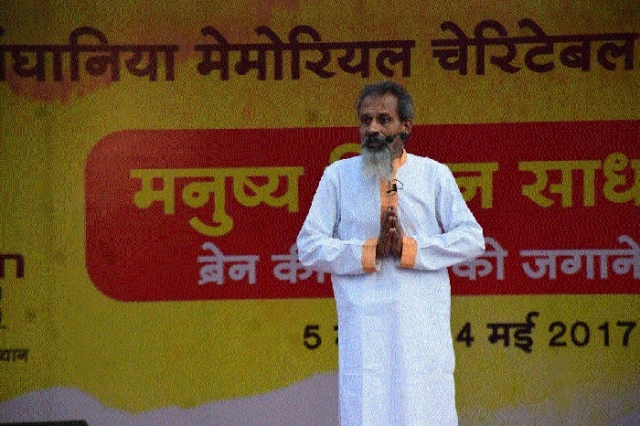 Ten-day 'Manushya Milan Sadhna Shivir' by STHGF commences