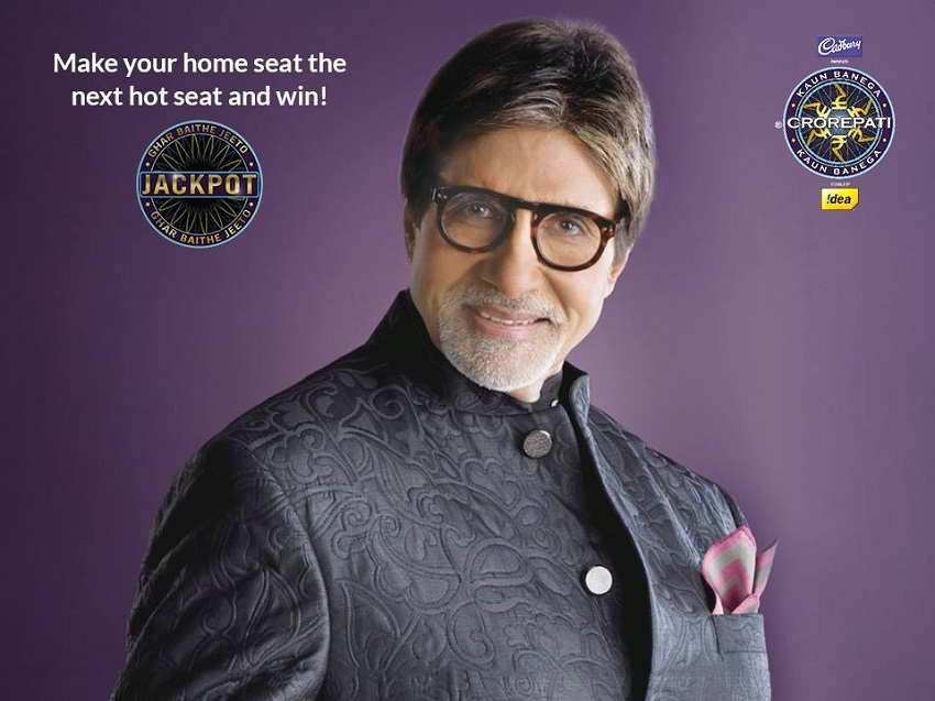 Calling all KBC fans