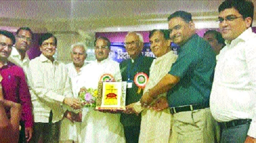 Wardhaman Urban Co-op Bank bags first prize from Vidarbha Urban Banks Assn