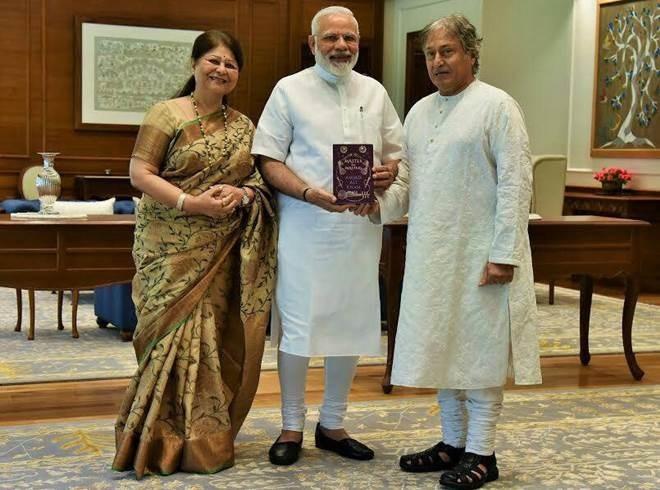 Sarod maestro book Master of Masters Narendra Modi.jpg