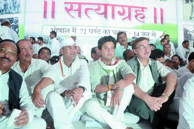 Congress starts Satyagrah to protest Mandsaur incident