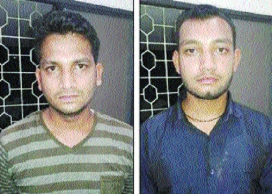 Two nabbed for stealing mobile phones worth Rs 80,000